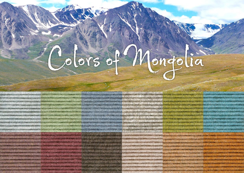 Tretford Colours Of Mongolia Carpet By Gibbon Group