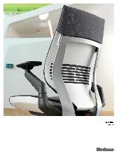 Gesture chair brochure